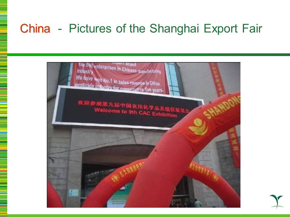 China China - Pictures of the Shanghai Export Fair
