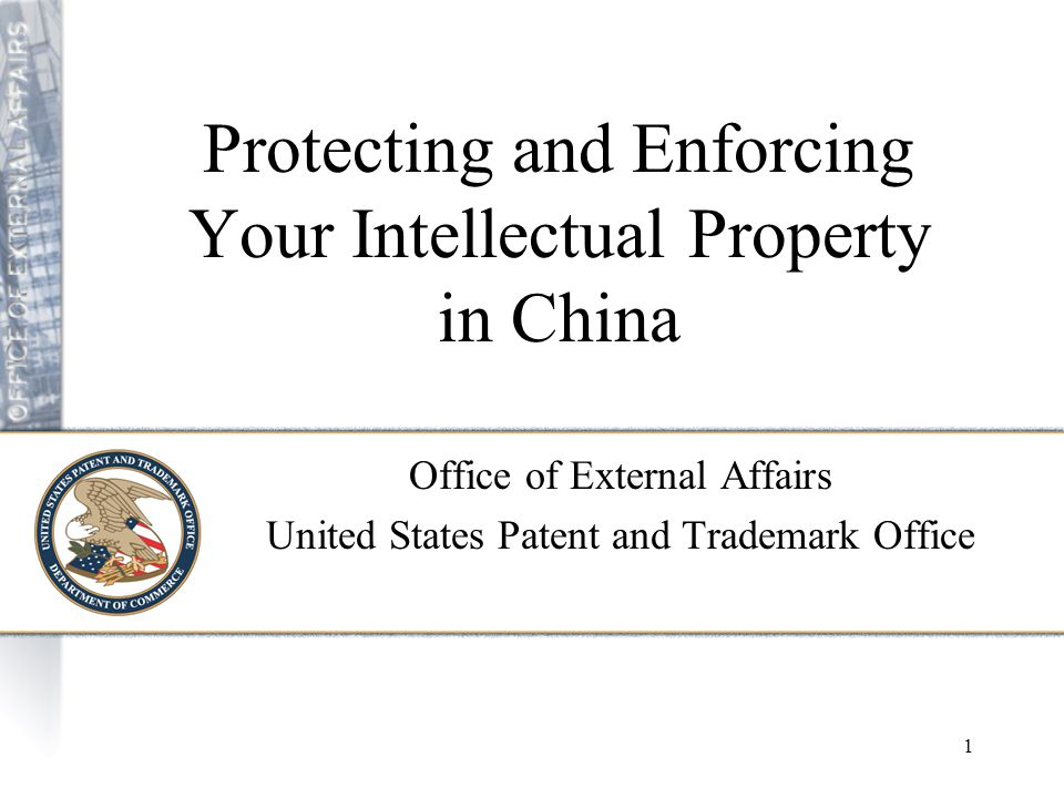 22 Administrative Enforcement DISADVANTAGES: Local Protectionism , Penalties usually non-deterrent, Non-transparent, Difficult to transfer to criminal prosecution, Limited geographic jurisdiction, Can ' t reach international criminal activity, Damages for injured party not likely available.