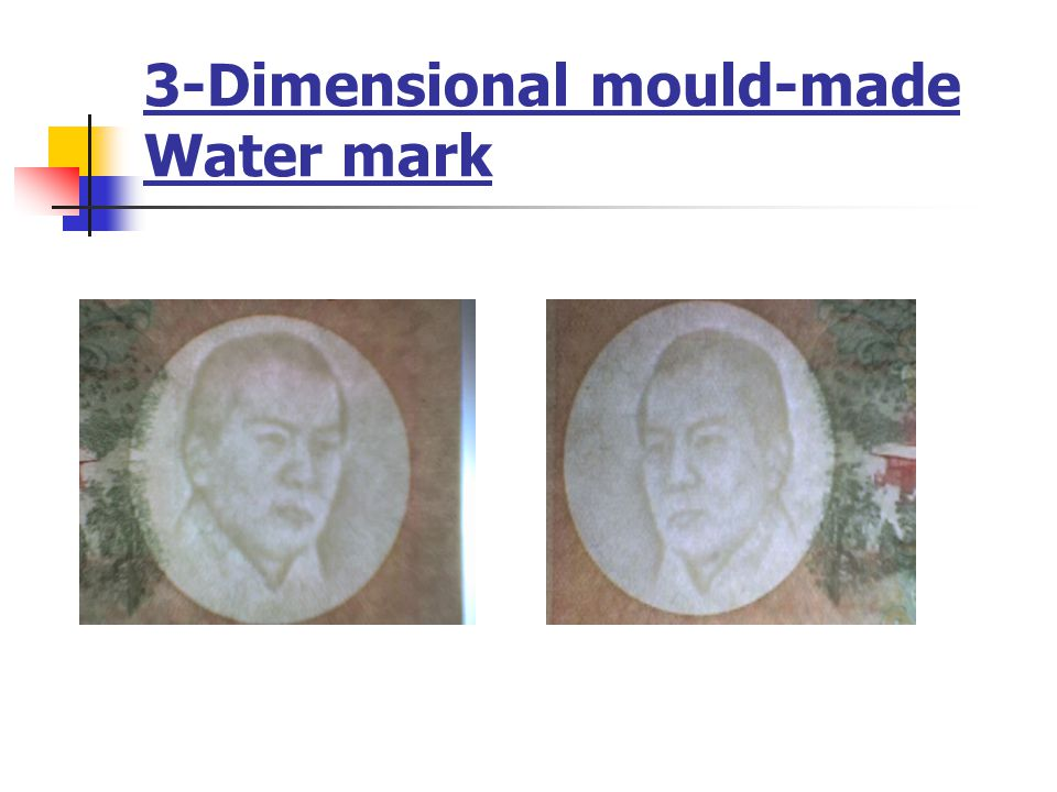 3-Dimensional mould-made Water mark