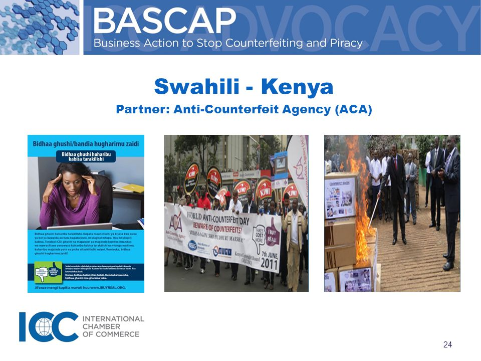 Swahili - Kenya Partner: Anti-Counterfeit Agency (ACA) 24