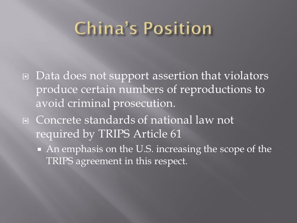  Data does not support assertion that violators produce certain numbers of reproductions to avoid criminal prosecution.