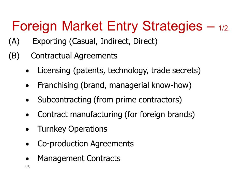 Push & Pull Strategies Push strategies - Focuses on personal selling; considered useful for marketing industrial goods which have shorter channels of distribution.