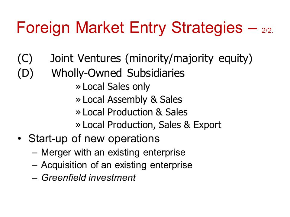 Supply Chain Management An integration of the three-system concepts.