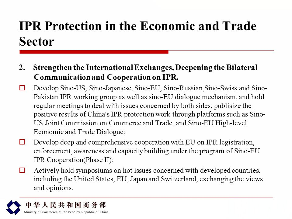 2. Strengthen the International Exchanges, Deepening the Bilateral Communication and Cooperation on IPR.  Develop Sino-US, Sino-Japanese, Sino-EU, Si