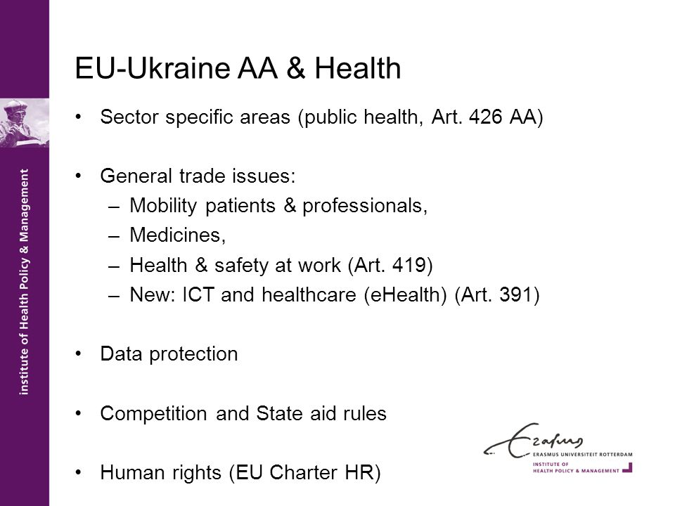 EU-Ukraine AA & Health Sector specific areas (public health, Art.
