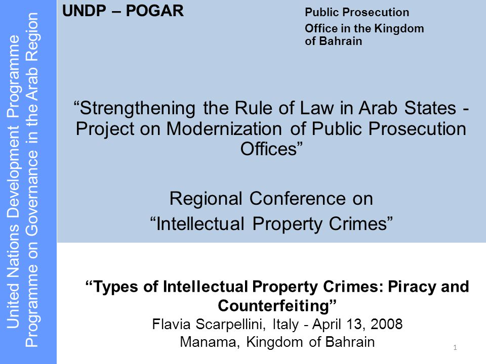 2 Setting the scene An overview of the different forms of Intellectual Property (IP) Crimes, addressing the issues of : -What are IP Crimes.