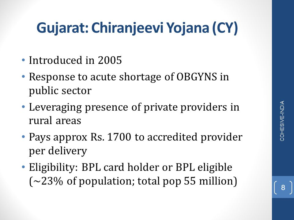 Gujarat: Chiranjeevi Yojana (CY) Introduced in 2005 Response to acute shortage of OBGYNS in public sector Leveraging presence of private providers in