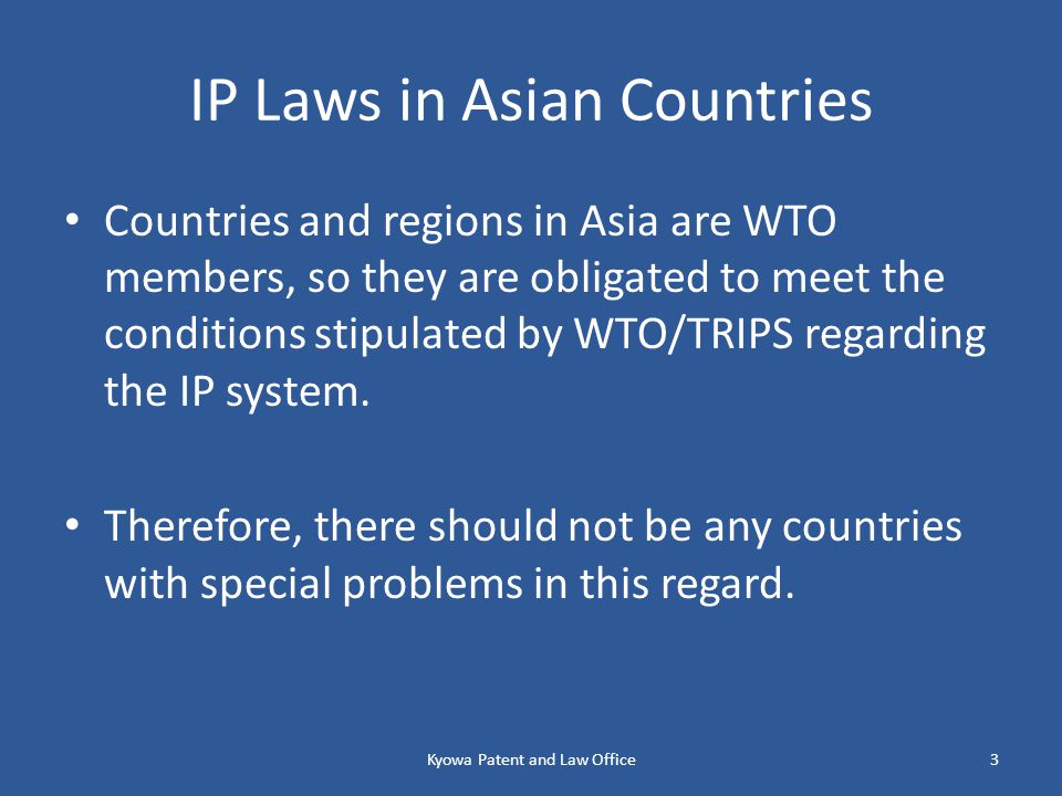 Important Things for Enforcing IPR Proper protection of rights Speedy settlement Reasonable costs Kyowa Patent and Law Office4