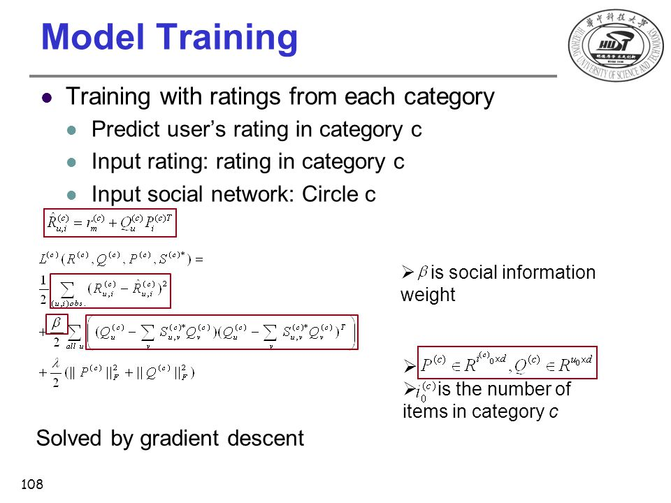 Model Training Training with ratings from each category Predict user's rating in category c Input rating: rating in category c Input social network: C