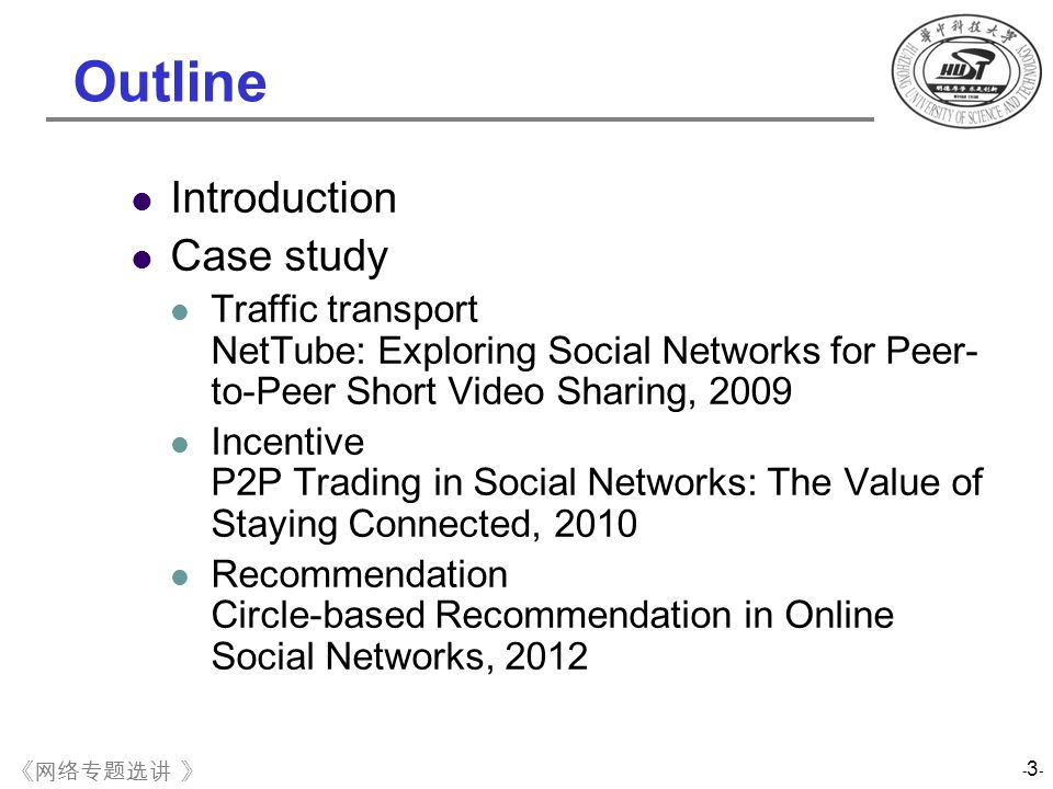 《网络专题选讲 》 -3--3- Outline Introduction Case study Traffic transport NetTube: Exploring Social Networks for Peer- to-Peer Short Video Sharing, 2009 Ince