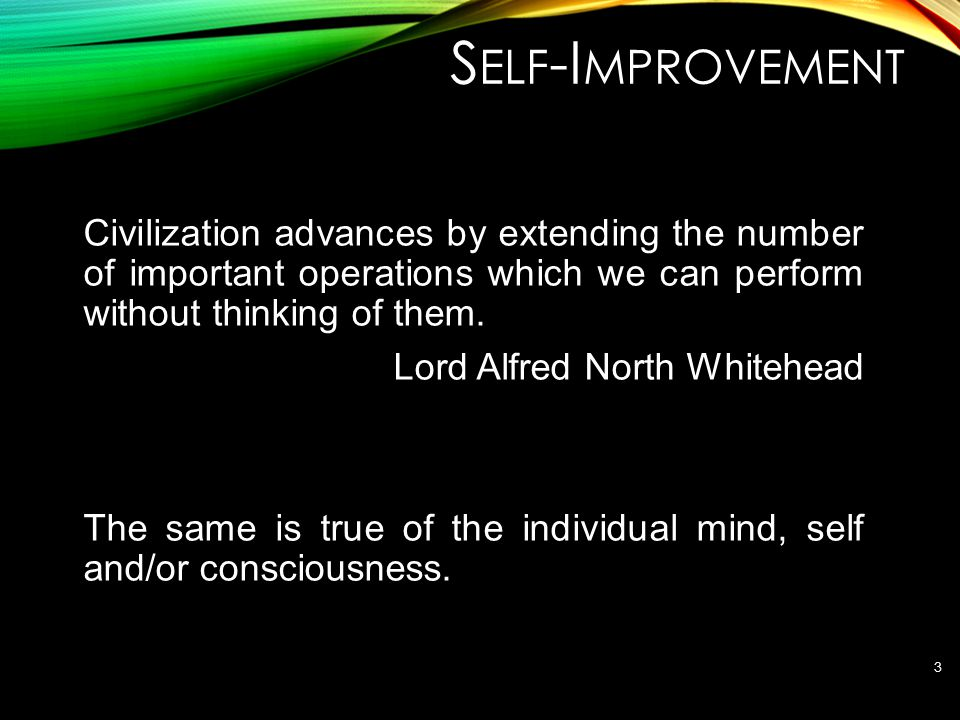 F OR T HE P URPOSES OF AGI W HY A S ELF .It's a fairly obvious pre-requisite for self-improvement.