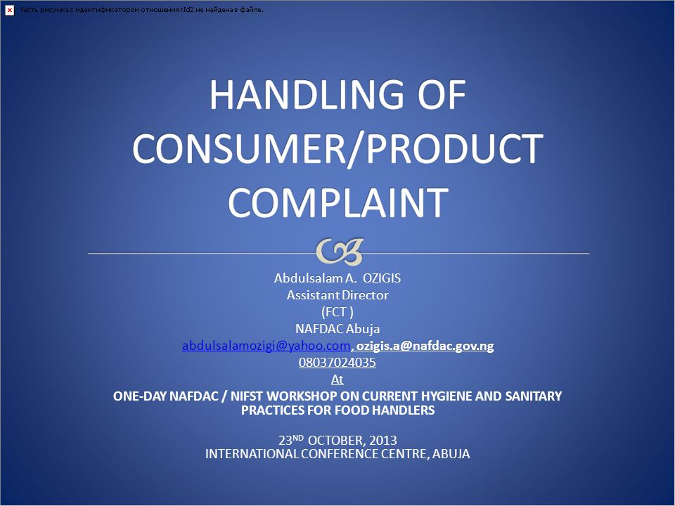   To identify the key issues in Consumers Complaint and recall handling  To understand the specific requirements for organisation, procedures and resources  To understand and develop actions to resolve current issues applicable to you objectives
