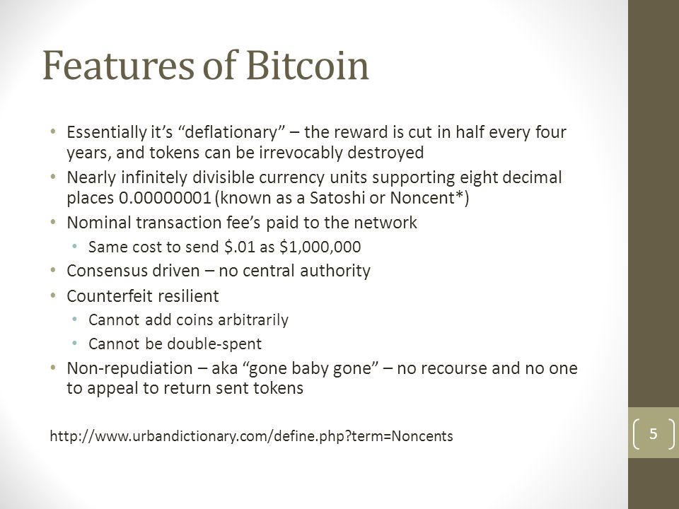"""Features of Bitcoin Essentially it's """"deflationary"""" – the reward is cut in half every four years, and tokens can be irrevocably destroyed Nearly infin"""