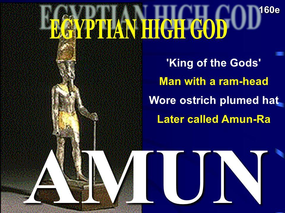 Egyptian gods 160d
