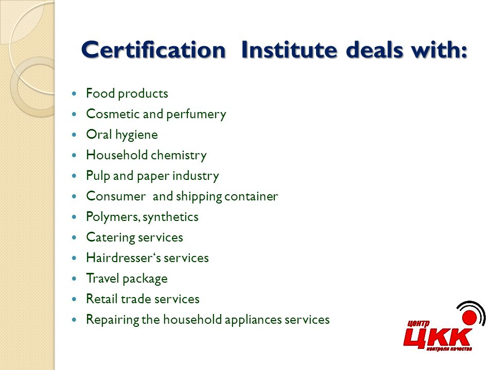 Certification in GOST R System Production and services certification institution is active from the year 1994.