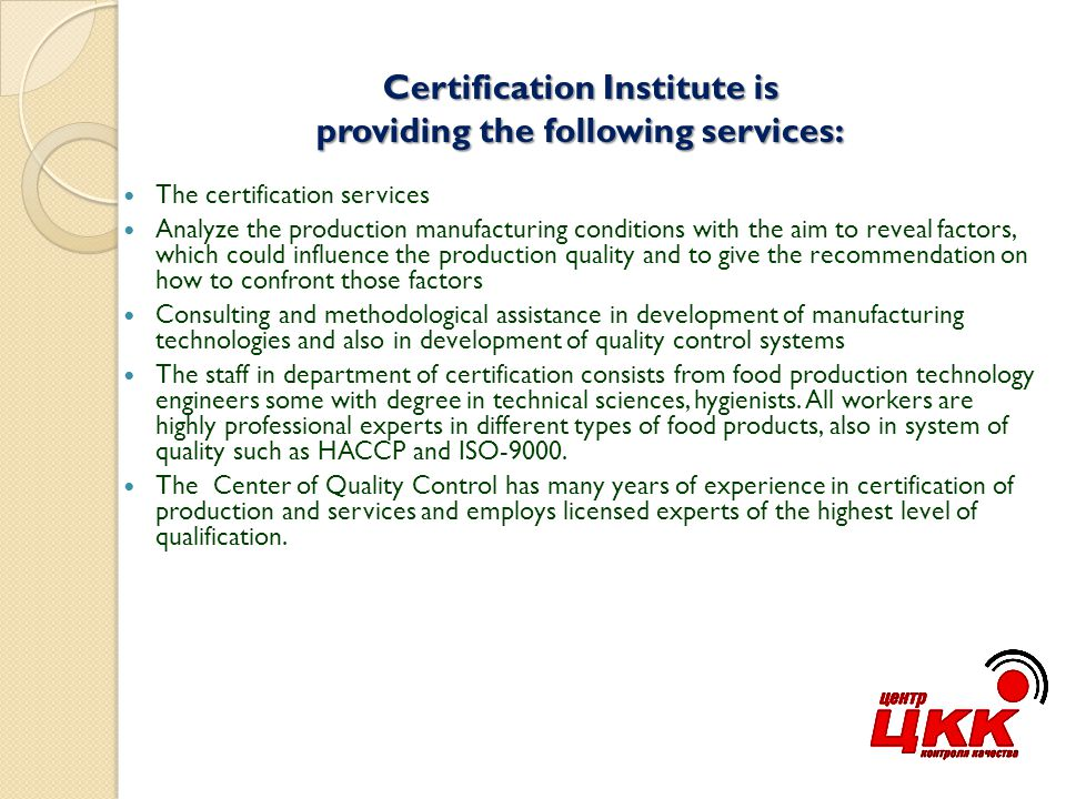 Certification Institute deals with: Food products Cosmetic and perfumery Oral hygiene Household chemistry Pulp and paper industry Consumer and shipping container Polymers, synthetics Catering services Hairdresser's services Travel package Retail trade services Repairing the household appliances services
