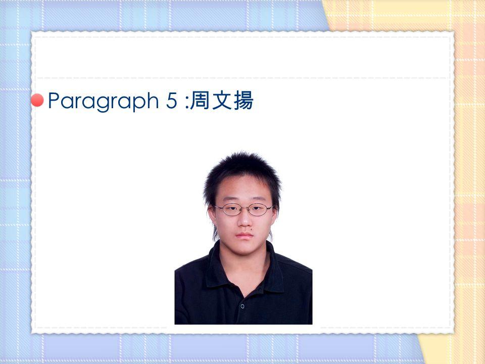 Paragraph 5 : 周文揚