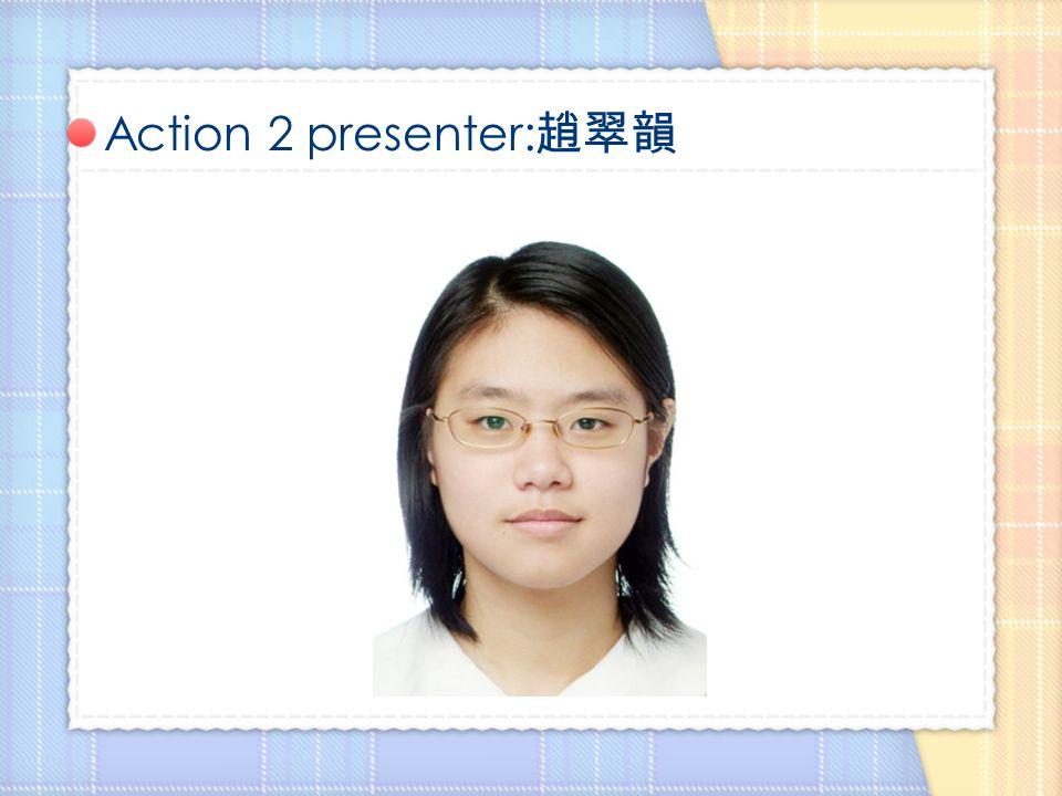 Action 2 presenter: 趙翠韻