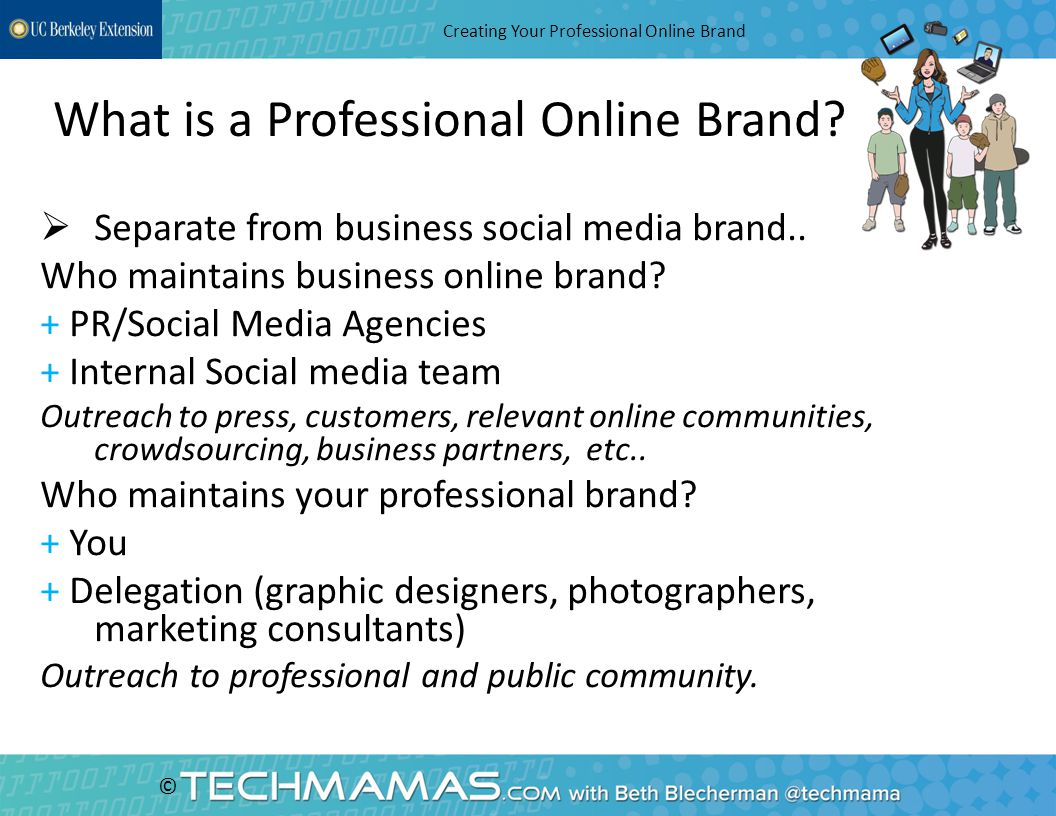 © What is a Professional Online Brand.  Separate from business social media brand..