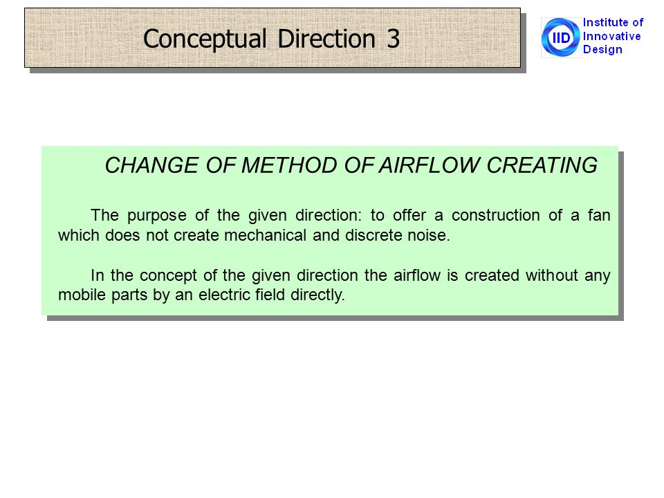 Conceptual Direction 3 CHANGE OF METHOD OF AIRFLOW CREATING The purpose of the given direction: to offer a construction of a fan which does not create mechanical and discrete noise.