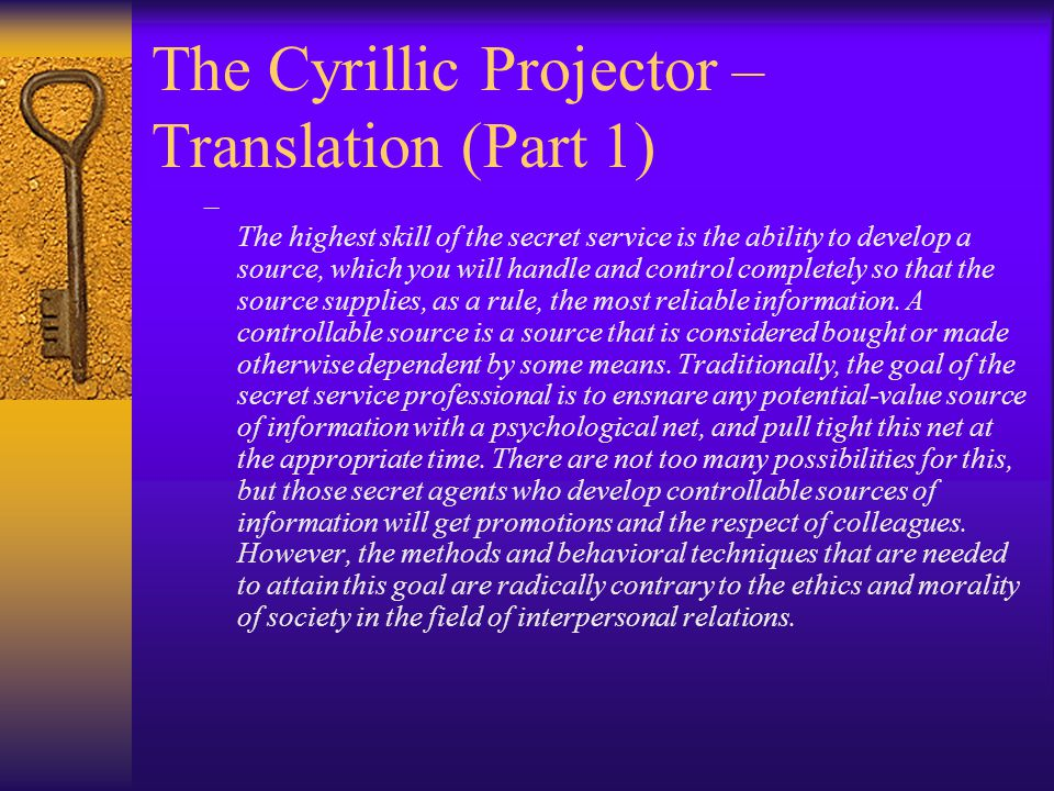 The Cyrillic Projector – Translation (Part 1) – The highest skill of the secret service is the ability to develop a source, which you will handle and