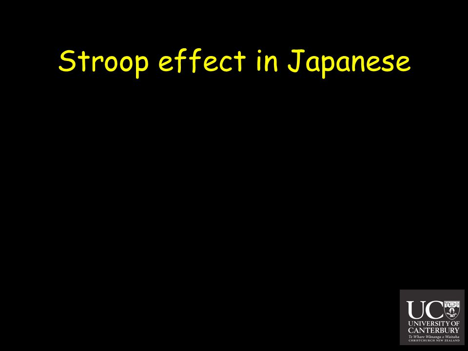 Stroop effect in Japanese