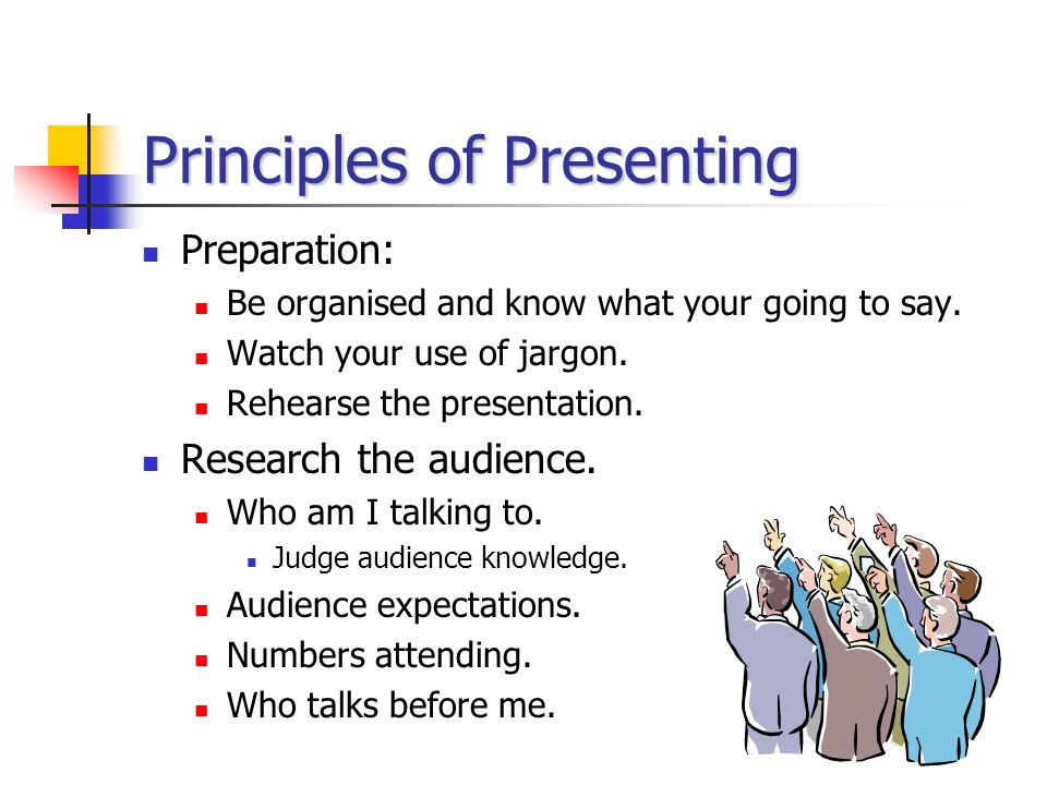 What to do now? Presentation Time