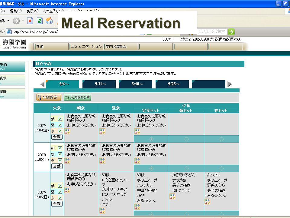 Meal Reservation