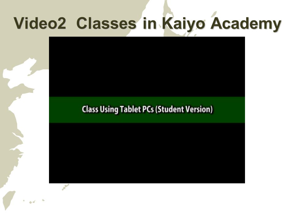 Video2 Classes in Kaiyo Academy