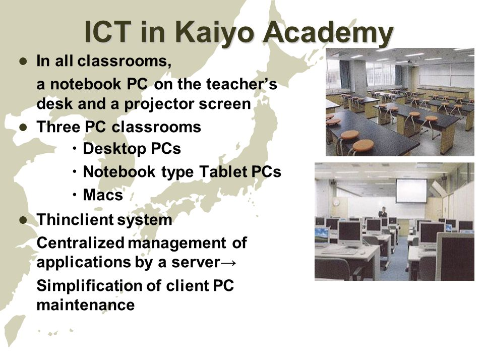 ICT Use by Teachers Science Class PPTslides corresponding to the class are displayed by the projector from the Tablet PC and key points and important matters are written in it by pen.