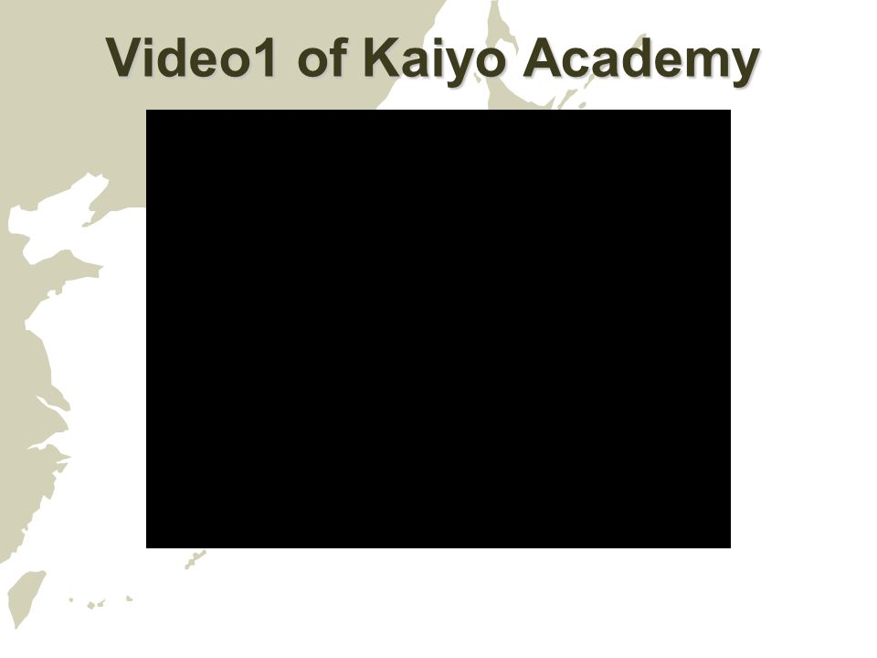 Video1 of Kaiyo Academy