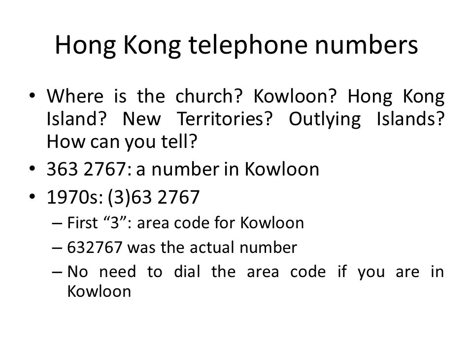 Hong Kong telephone numbers Where is the church. Kowloon.
