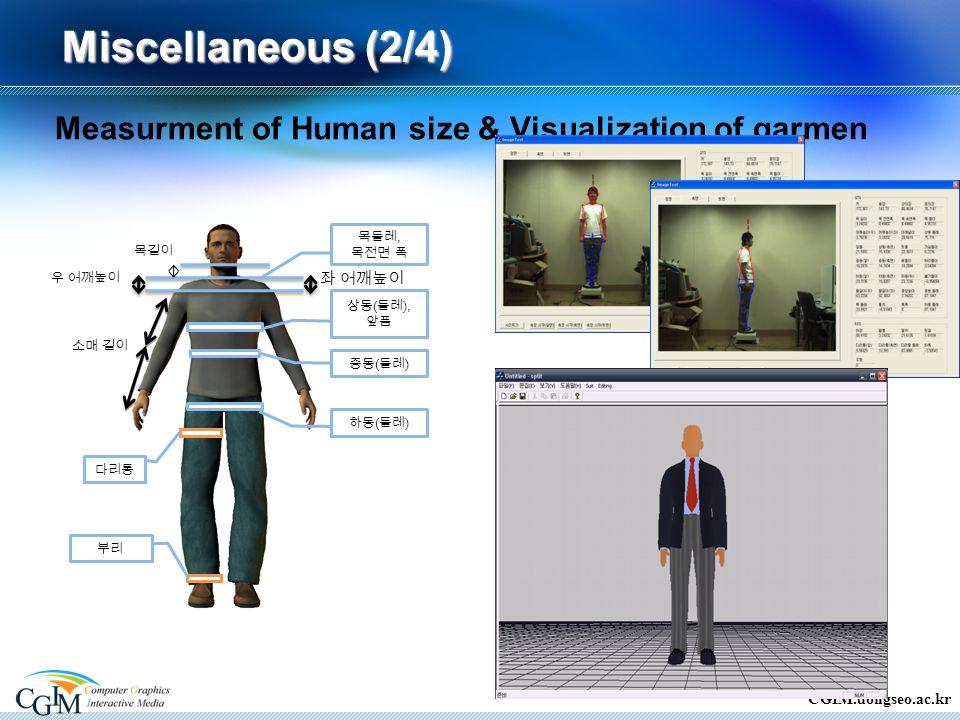 CGIM.dongseo.ac.kr Measurment of Human size & Visualization of garmen 상동 ( 둘레 ), 앞품 중동 ( 둘레 ) 하동 ( 둘레 ) 좌 어깨높이 우 어깨높이 목길이 소매 길이 목둘레, 목전면 폭 다리통 부리 Miscellaneous (2/4)