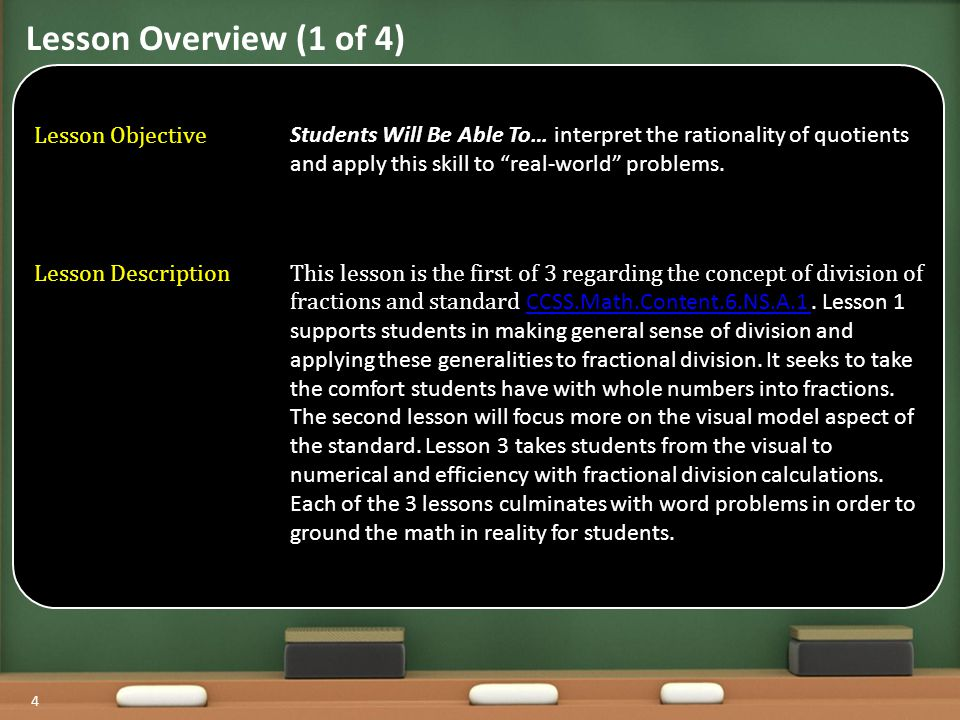 25 1 st Time Users of 21 st Century Lessons There are several features which have been incorporated into our PowerPoint lessons to help make lessons run more smoothly as well as to give you access to additional resources during the lesson should you want them.