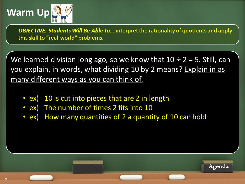 20 1 st Time Users of 21 st Century Lessons The lesson that you are currently looking at is part of a unit that teaches the following Common Core Standards: CCSS.Math.Content.6.NS.A.1 Standards for This Unit Back to OverviewNext Slide