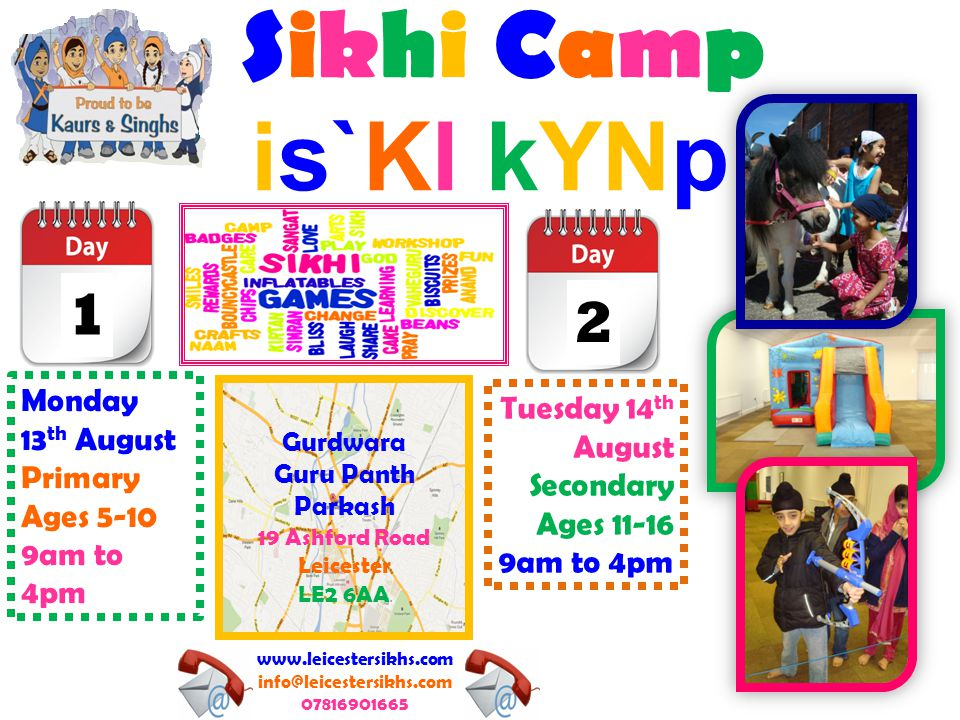 Other Groupings- Day 2 DivaanLangar TeamBack Ups and Registration Prakash/Sukhasan Team: Singhs lead by Kuljeet Singh 9.30am Rules and Welcome in foyer by Kuljeet Singh- reward chart, go through rules, intro 3 principles theme, explain divan rules- parkarma, metha teek meanings etc.