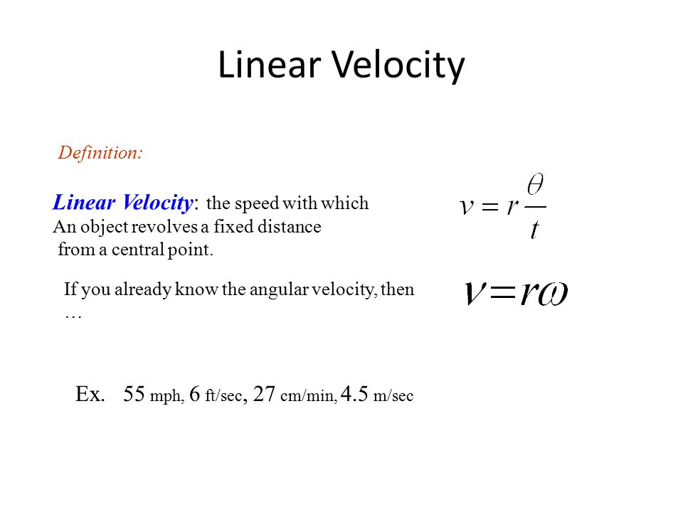 Angular Velocity EXAMPLE 2: A carousel makes 2 5/8 rotations per minute.