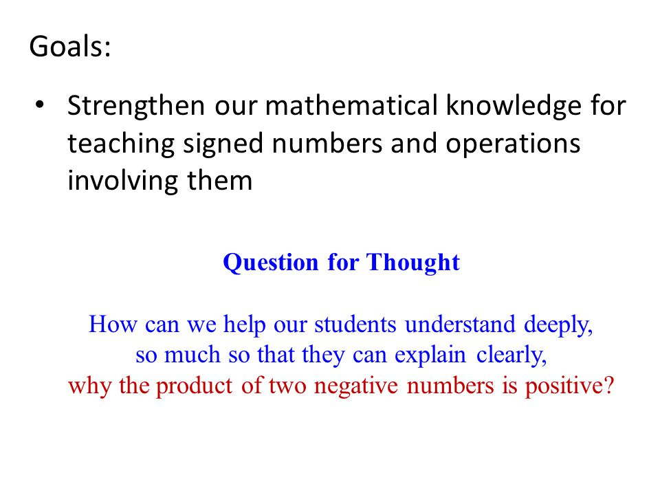 1.What mathematical concepts can students learn from playing this game.