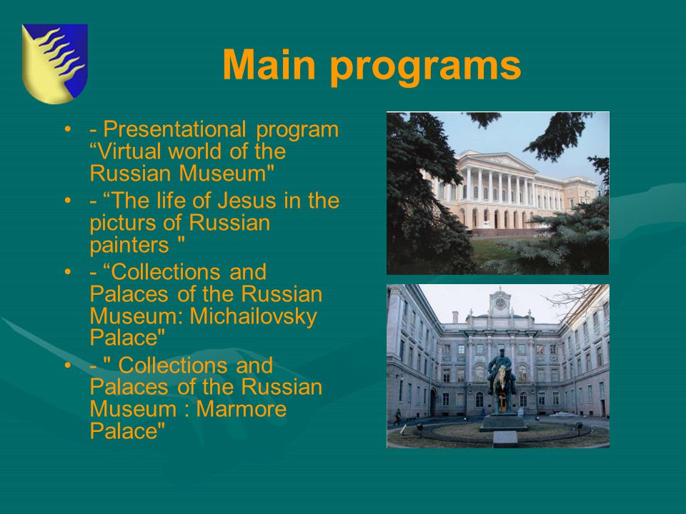 Main programs - Presentational program Virtual world of the Russian Museum - The life of Jesus in the picturs of Russian painters - Collections and Palaces of the Russian Museum: Michailovsky Palace - Collections and Palaces of the Russian Museum : Marmore Palace