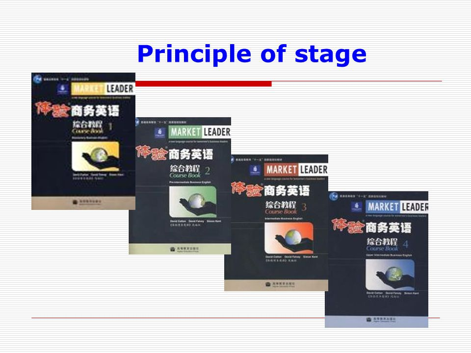 Principle of stage