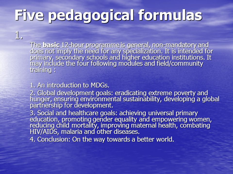Five pedagogical formulas 1.