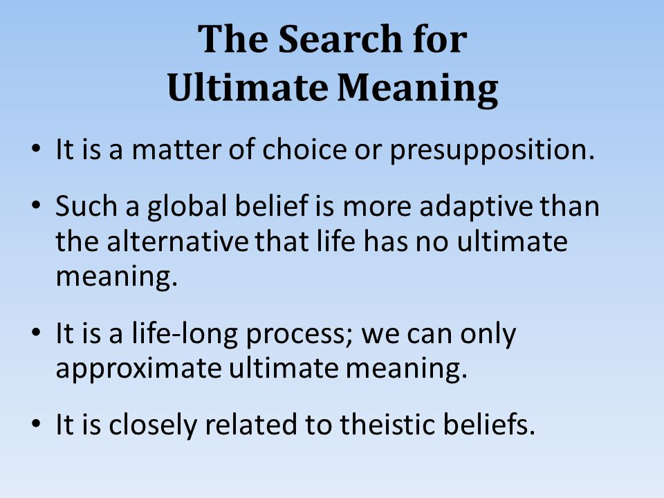 The Search for Ultimate Meaning It is a matter of choice or presupposition.