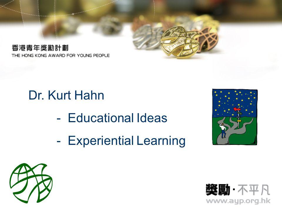 In 2004 onwards, we talk about : Challenge for Achievement 渴望挑戰 理想實踐