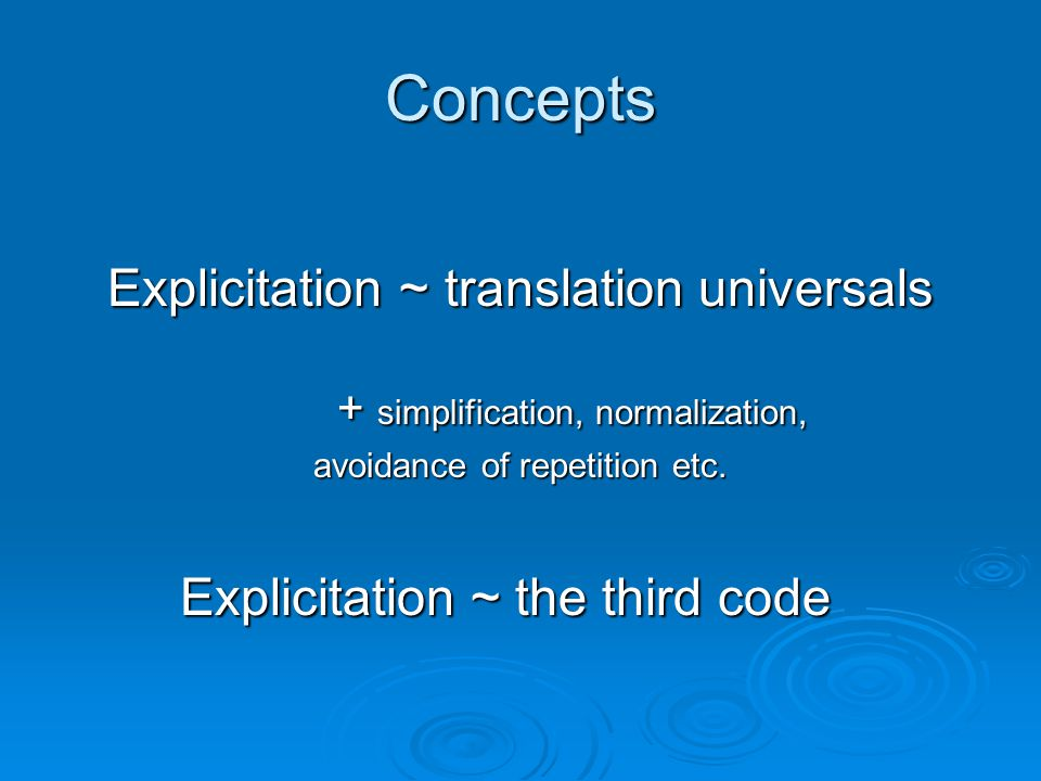 Concepts Translator's style vs.