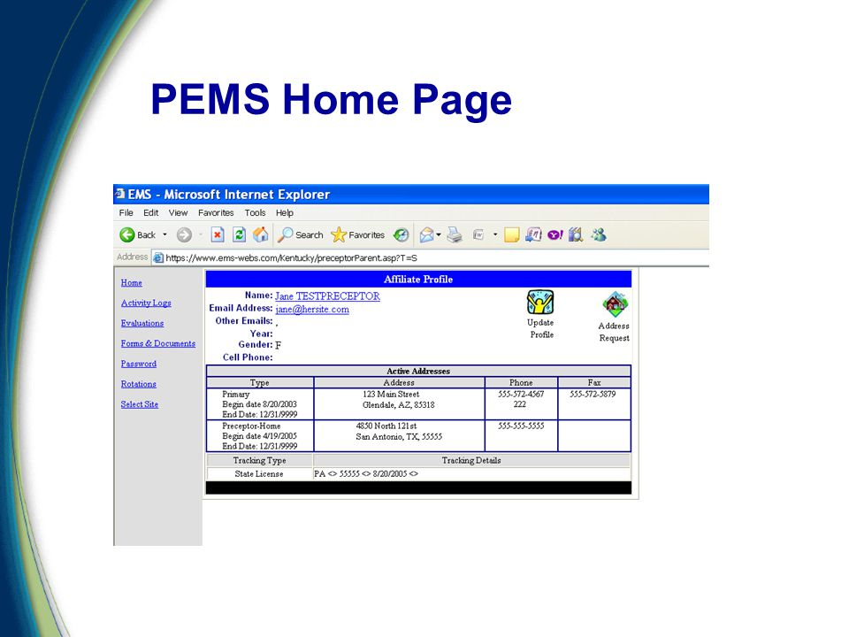 PEMS Home Page