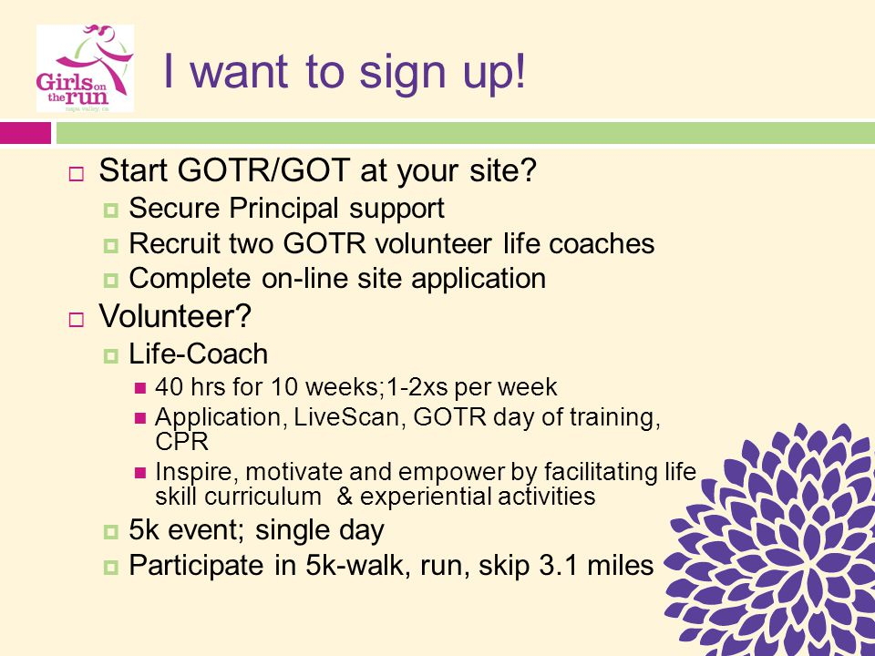 I want to sign up.  Start GOTR/GOT at your site.