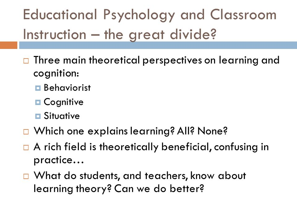 Educational Psychology and Classroom Instruction – the great divide.