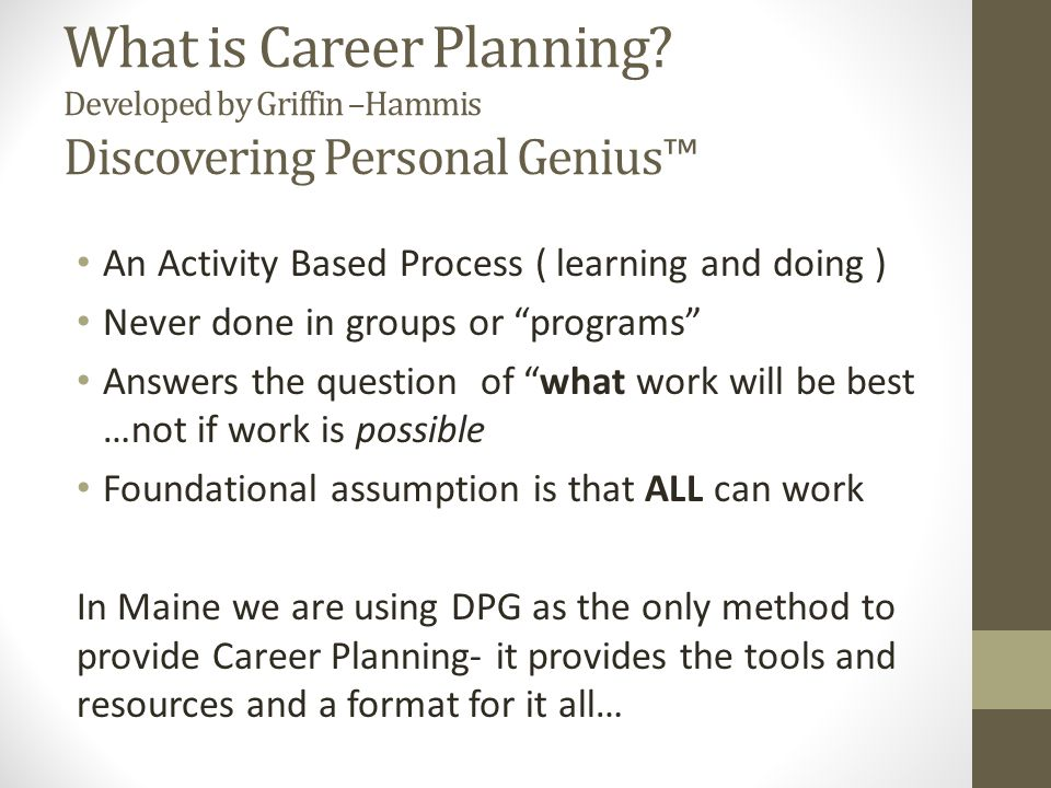 What is Career Planning.