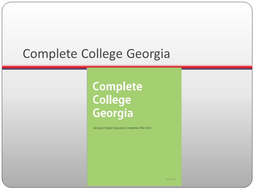 Complete College Georgia