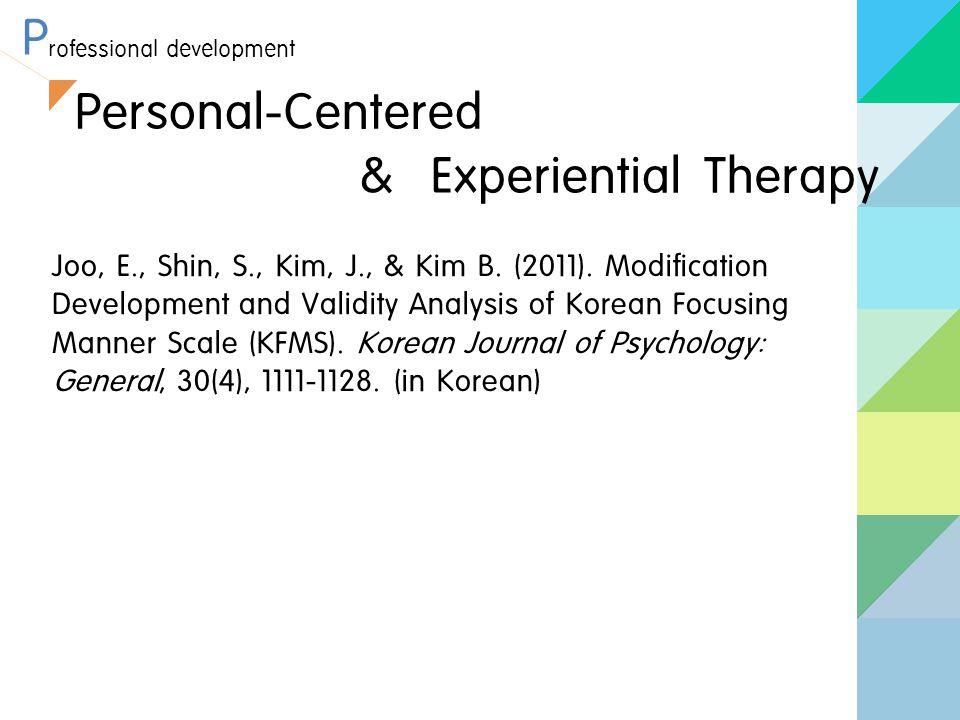 P rofessional development Joo, E., Shin, S., Kim, J., & Kim B.